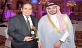 مجموعة مستشفيات السعودي الألماني تحصد جائزة أكثر 100 علامة تجارية