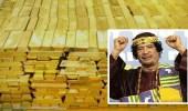 بالصور.. العثور على إحدى كنوز القذافي تحت الأرض