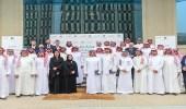 """"""" إكسبو دبي 2020 """" تعقد ورشة عمل تناقش الأفكار الإبداعية لمشاركة المملكة"""