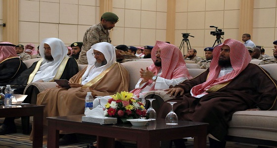 بالصور.. انطلاق مسابقة جائزة القوات المسلحة الخامسة لحفظ القرآن الكريم في الرياض