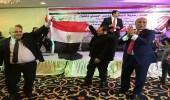 """بالصور.. احتفالية الجالية المصرية بفوز """" السيسي """" بالانتخابات الرئاسية"""