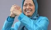 مريم رجوي: نظام الملالي ينهب أموال الشعب من أجل الإرهاب