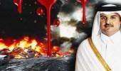 أصابع قطر التخريبية تصل للعالم.. والدعاوى القضائية تلاحق تنظيم الحمدين