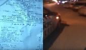 بالفيديو.. مراهقون يعتدون على سيارة لنقل الوجبات بالنظيم