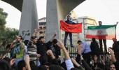 مرجع ديني: تكرار الانتفاضات بإيران سيؤدي لسقوط النظام