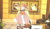 """"""" تعليم الرياض """" تعلن عن فوز 11 مدرسة في مسابقة البيئة المدرسة"""