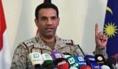 قوات الدفاع الجوي تسقط طائرة بدون طيار معادية حاولت استهداف مطار أبها وتدمير أخرى بجازان