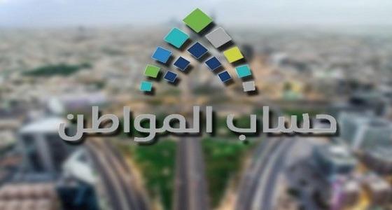 """"""" حساب المواطن """" يوضح إمكانية رفع الدعم في حالة الانتقال لمسكن مؤجر"""
