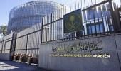 سفارة المملكة بألمانيا تنبه المواطنين بعد حادثة الدهس في مونستير