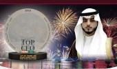 عبدالعزيز العثيم أفضل الرؤساء التنفيذيين بالشرق الأوسط