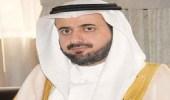 رسالة من وزير الصحة لمراجعي مستشفى الملك فهد بتبوك
