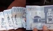 بالفيديو.. محتال يشتري 12 خروفا من مواطن مقابل 10500 ريال مزورة