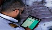 """الجمارك تطلق خدمة """" المعاين """" عبر الأجهزة الذكية لتسريع خدمة الفسح"""