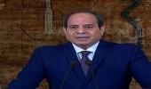الرئيس المصري: الحرب على الإرهاب ليست بالسلاح فقط وإنما بالبناء والتنمية