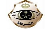 تفاصيل.. الإطاحة بسعوديين في تهمة قتل وإصابة 3 أشخاص