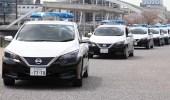 بالفيديو.. نيسان ليف 2018 تدخل في الخدمة بأسطول الشرطة اليابانية