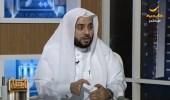 بالفيديو .. عبدالله آل معيوف : لا يوجد دليل صحيح أن المرأة تخرج من بيتها بإذن زوجها