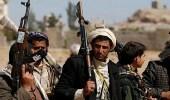 مليشيا الحوثي تتباهى بأعمالها القمعية وتعترف باختطافها 6 آلاف شخصا