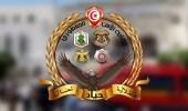 """اكتشاف نفق طوله 70 كم لعبور """" الدواعش """" بين تونس وليبيا"""