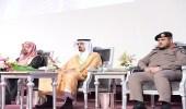 تتويج الفائزين بمسابقة الأمير نايف لحفظ القرآن برعاية مساعد وزير الداخلية
