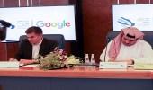 القحطاني: عدد المتدربين في مراكز الابتكار 4 أضعاف جيش قطر