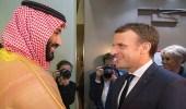 الرياض وباريس.. صداقة وتعاون عسكري وتجاري على مدار عقود