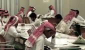 """"""" العمل """" : المملكة تهدف لتوفير مليون فرصة عمل بحلول 2022"""