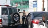 ضبط 798 مركبة مخالفة في مواقف ذوي الاحتياجات الخاصة خلال يوم