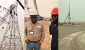 """"""" فيديو """" يبرز المصاعب التي يواجها موظفو شركة السعودية للكهرباء"""