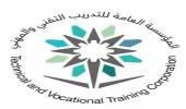 """حرم أمير الباحة تفتتح فعاليات """" تمكين """" بتقنية البنات غدا"""