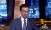بالفيديو.. مخترع سعودي يكشف سبب اعتقاله في أمريكا