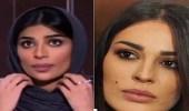 """بالفيديو.. جدل بين المغردين حول """" أمل الأنصاري """" وشقيقتها شبيهة نادين نجيم"""