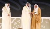 مكتب التربية لدول الخليج يفوز بجائزة آل مكتوم للغة العربية