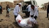 مقتل شخصين في غارات على موقع تصوير مسلسل باليمن