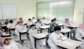 """"""" التعليم """" تؤكد ضرورة حضور الطلاب خلال الأسبوع الأخير"""