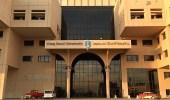 مؤتمر دولي عن دور علوم الرياضة في تحقيق رؤية 2030 بجامعة الملك سعود