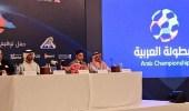 سحب قرعة البطولة العربية للأندية في جدة الثلاثاء