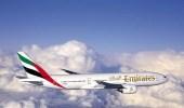 رسميا.. الإمارات تشكو قطر لمنظمة الطيران المدني الدولية
