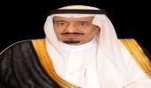 """انطلاق مهرجان ومعرض """" منتجة """" الثاني غدا في مركز الملك فهد الثقافي بالرياض"""