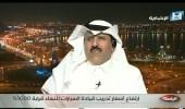 """بالفيديو.. صالح الغامدي يحذر من """" قنابل موقوتة """" في الشوارع"""