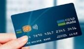"""اليوم.. بدء تفعيل بطاقات """" مدى """" في البنوك المحلية"""