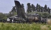 في خطوة إنسانية.. المملكة تمنح تأشيرات حج لعائلات ضحايا الطائرة الجزائرية
