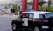 الإطاحة بـ 5 باكستانيين لسرقتهم مجمع تجاري في الرياض