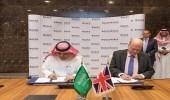 الطيران المدني توقع مذكرة تعاون في مجال الأمن مع وزارة النقل البريطانية