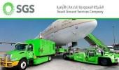 الشركة السعودية تعلن عن وظائف إدارية وفنية شاغرة بعدة مدن