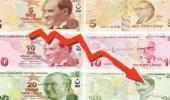 اقتصاد تركيا ينهار.. مخاوف من التضخم و الليرة تنخفض لمستوى قياسي