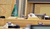 """"""" الشورى """" يحسم قراره بشأن تملك غير السعوديين لمؤسسات صحية"""