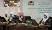 وقف تعظيم الوحيين يقيم مسابقة حفظ القرآن الكريم في رحاب المسجد النبوي