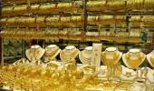 """"""" العمل """" تضبط 373 مخالفة لقرار التوطين بمحلات الذهب والمجوهرات"""