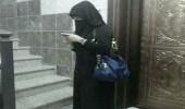 طلاق مواطنة بآبيات شعر حملتها رسالة واتساب